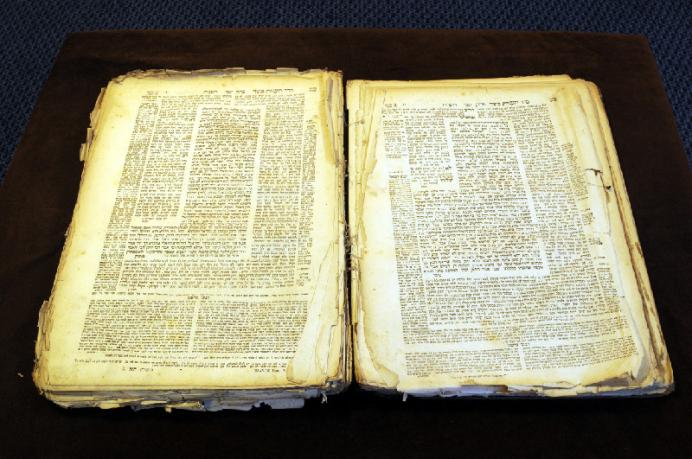 Belfast Jewish Congregation